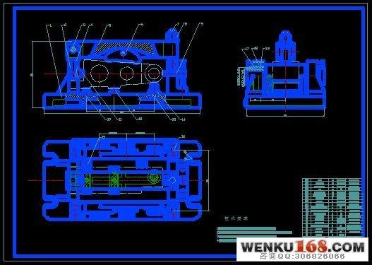 ca6140车床后托架加工工艺及夹具设计(开封大学)